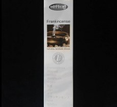 Nittraj Om Frankincense Stick Incense